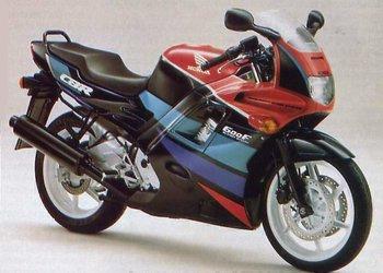 CBR 600 F2 PC25 '90-94