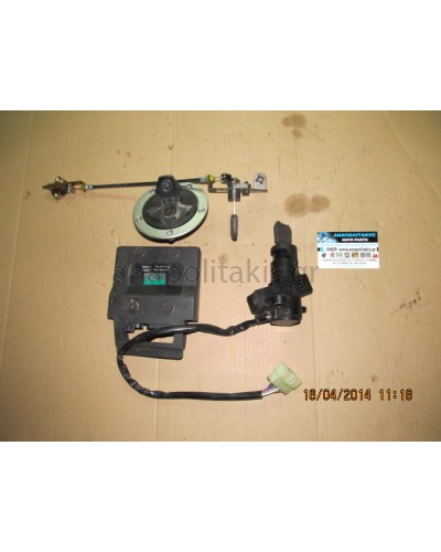 SET IMMOBILIZER KAWASAKI ER6 N