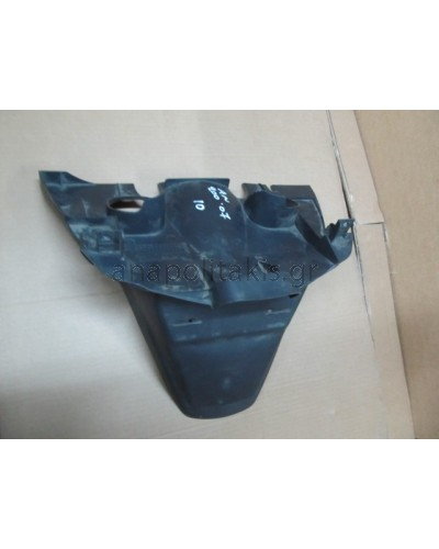 UH200K7 REAR MUDGUARD