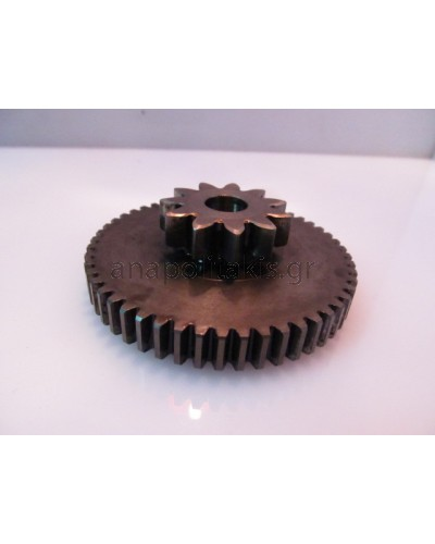 BMW F650GS STARTER SPROCKET