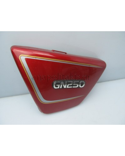 SUZUKI GN250 LEFT SIDE COVER